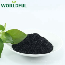 High Quality Factory Supply Seaweed Extract Flake Seaweed Extract