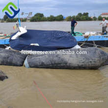 Floating Ship and Ship Launching Marine Airbag