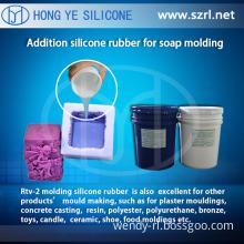 Liquid Silicone Rubber for Gypsum Mold Making