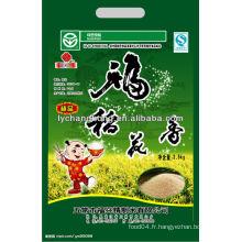 Sacs de riz tissés en plastique pp
