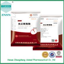 Чисто китайской медицины Fzjds для повышения Противовирусного иммунитета