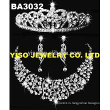 Популярные свадебные ожерелья