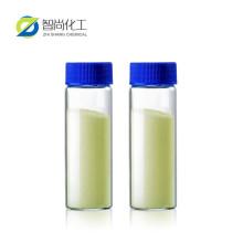витамин К2 (менахинон мк-4 мк-7) 1% / 5% / 98% № CAS: 11032-49-8