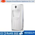 Wasserspender (XXKL-SLR-103)