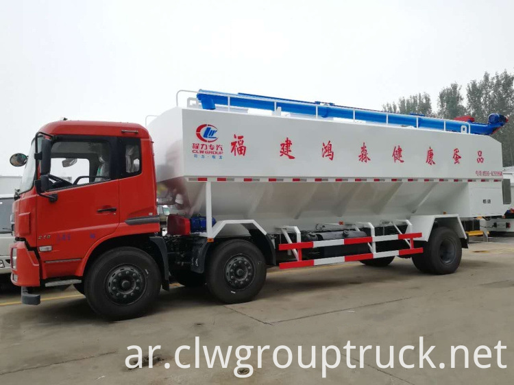 Bulk Fodder Transport Truck 2