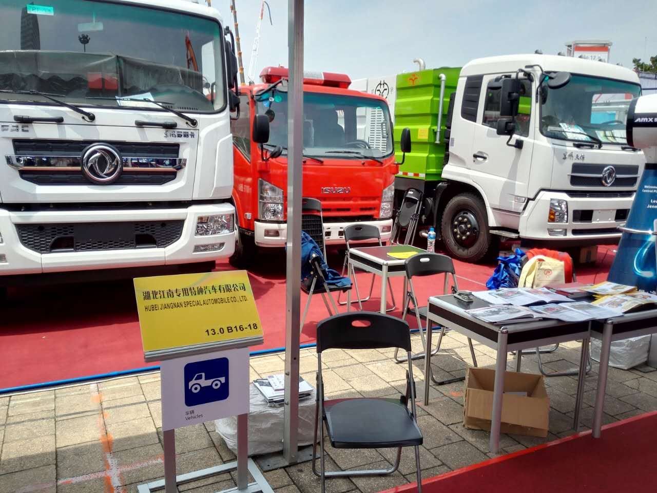 Our ISUZU fire truck and Dongfeng Compactor Garbage truck on 2018 Canton Fair- Our booth