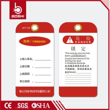 Plastic Coated White Ground Machine Related Risk Warning Tag (BD-P03)