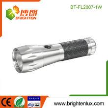 Factory Custom Made Aluminum Material Best Handheld Cheap Dry Battery Powered Wholesale led Flashlight