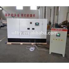 18KVA Автоматический низкий уровень шума Шум генераторных установок