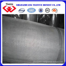 Aluminum Window Screen (TYB-0022)