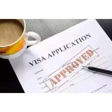 Pedido de visto de turista chinês