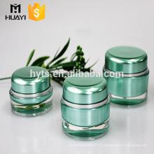 5g 15g 30g 50g 100g 200g forme ronde couleur crème acrylique pot