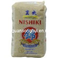 Plastic Brown Rice Packaging Bag/ Grain Rice Packaging Bag/ Food Bag