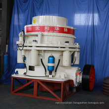 cone crusher for sale crusher palnt price aggregate cone crusher