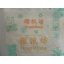 adult baby diaper bag