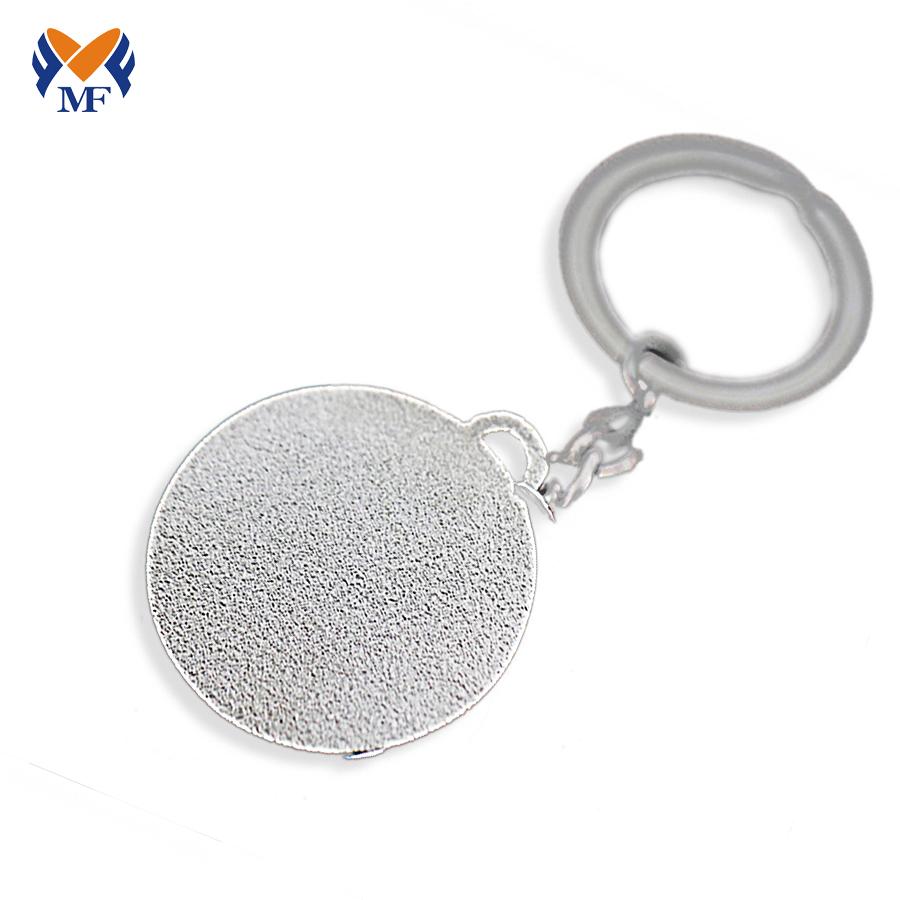 Metal Initial Keychain