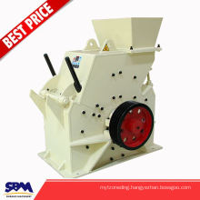 Algeria used hammer mill stone for rock phosphate