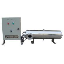 Drinking Water UV Disinfection Equipment UV Sterilizer