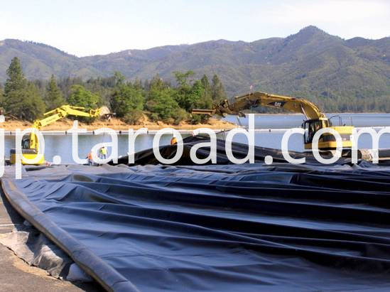 HDPE Geomembrane liner