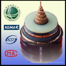 Лучший продавец Безгалогенный силовой кабель 220 кВ CU / XLPE / PVC из государственной сети