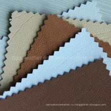Сильное сгибание обувь кожа PU (QDL-SP020)