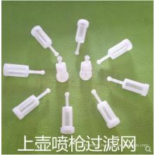 mini filter for garvity spray gun