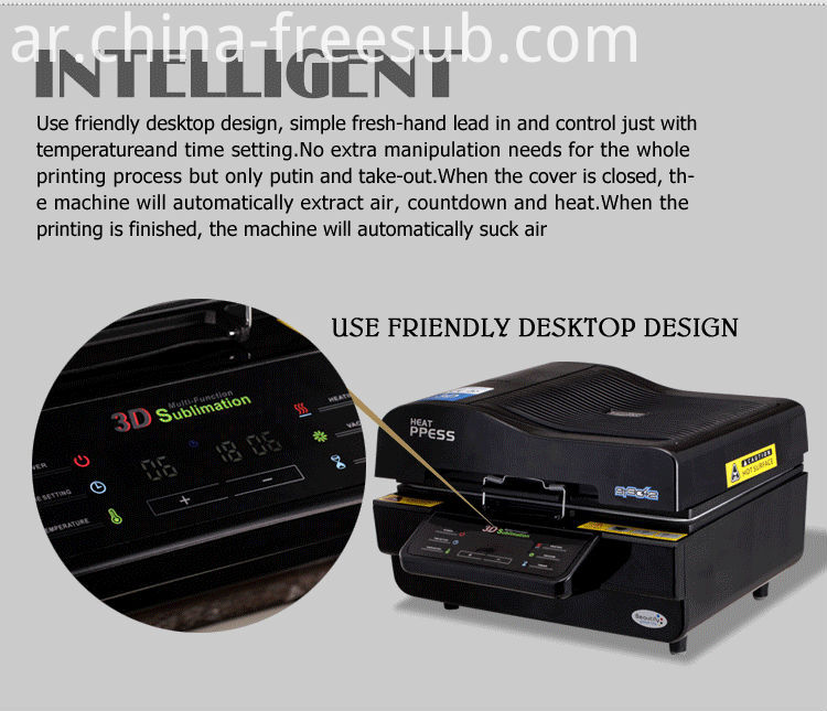 FREESUB Sublimation Heat Press Cell Phone Photo Printer