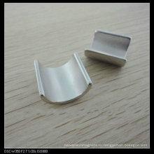 Мотор неодимовый магнит сегмент с никелевым покрытием