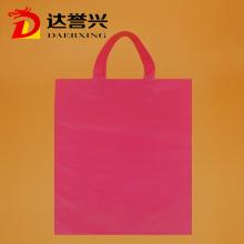 famous custom handle plastic bag