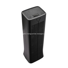 Patent ESP Air Purifier With UV Lamp
