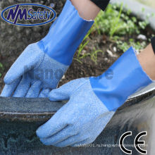 NMSAFETY тяжелого Джерси с покрытием синий латекс резиновый водостойкий ручной работы перчатка