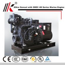 80KW MARINE GENERATOR FÜR BOOT MIT SDEC SC4H125CA2 DIESEL MARINE ENGINE
