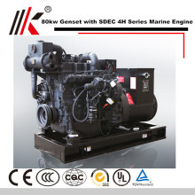 80KW MARINE GENERATOR FOR BOAT WITH SDEC SC4H125CA2 DIESEL MARINE ENGINE