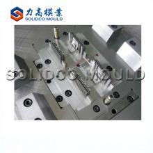 Proveedor del accesorio del molde de la precisión de China