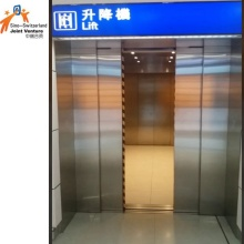 Voice Reporting Stops With Accessibility Bed Elevators