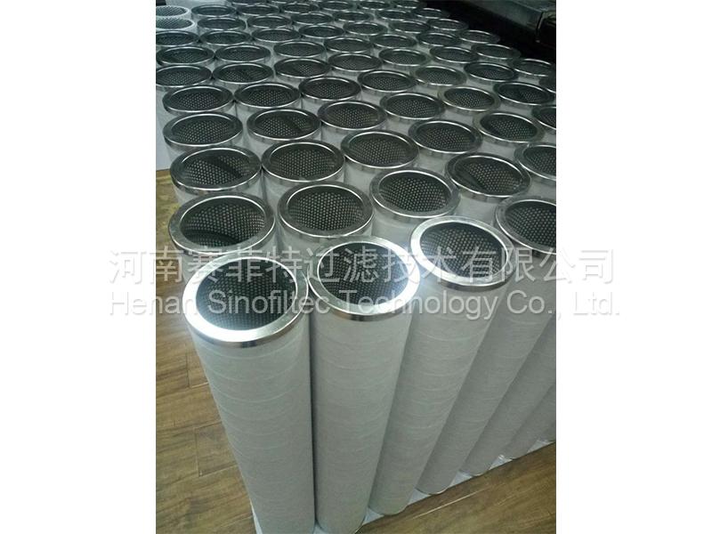 coalescence separation filter element