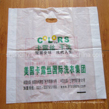HDPE Color Shopping Packaging Bag
