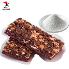 food ingredient polydextrose powder sugarfree