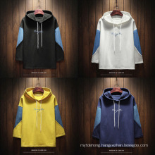 Trendy Youth Stitching Simple Embroidery Cotton Hoodie