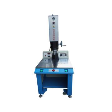 Ultrasonic Plastic Welder With 15K (3200W) PLC