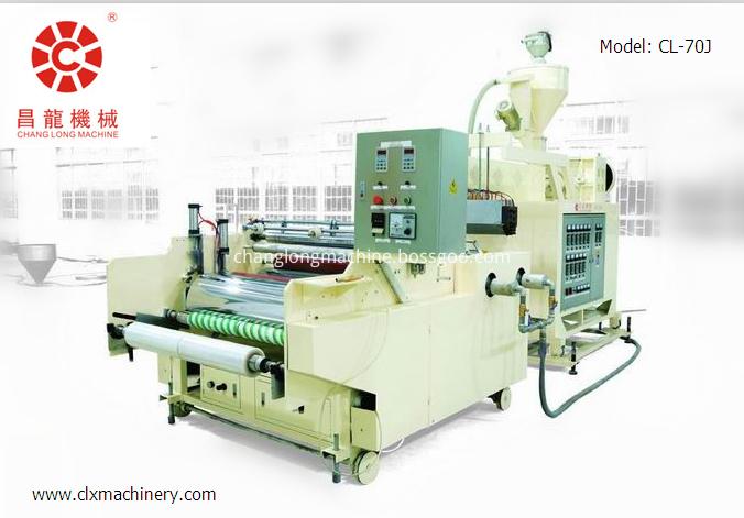 manufacturer of stretch film machine