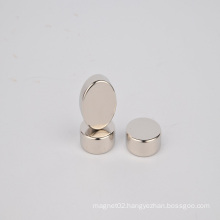 Small Strong Disc Neodymium Magnet