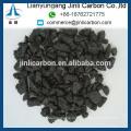 Китай низкая цена графитового электрода обрезков крупные куски/ мелкие зерна/порошок/штрафы