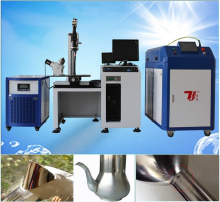 High quality test equipment quailty welding machine price with ce