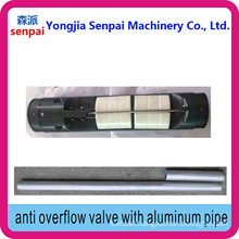Anti Overflow valve with Two Aluminum Pipes