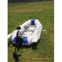 Rubber inflatable drifting boat HH-D230