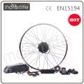 MOTORLIFE/OEM brand 2015 CE ROHS pass 350w e bike conversion kit