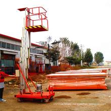 Single or Double Mast Chain Aluminium Lift Platform