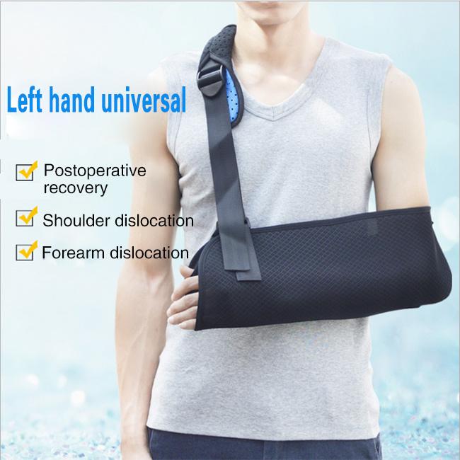 arm brace belt