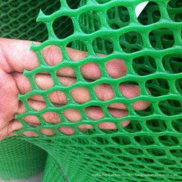 4*4мм 800г 100% чистого PE пластичная сетка